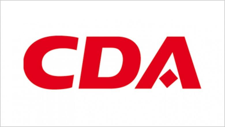 Logo: Christlich Demokratische Arbeitnehmerschaft Schleswig-Holstein (CDA)